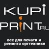 Интернет-магазин Kupi-print.ru
