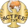 Тур Киев Ястреб-тур - туроператор