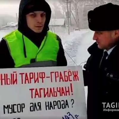 Дмитрий Есин , Нижний Тагил