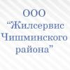 """ООО """"Жилсервис Чишминского района"""""""