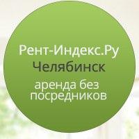 Аренда снять квартиру без посредников Челябинск