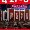 Камил Иршадов