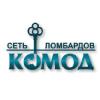 """Фінансова група ломбардів  """"Комод"""""""