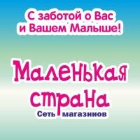ΑнтонинаΚонстантинова