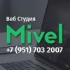 MIVEL | Веб Студия в Смоленске
