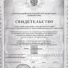 """ООО МКК """"МАГКРЕДИТ"""""""
