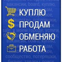 Объявления   Новоспасское