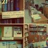 МУК ТБС Городская библиотека №21