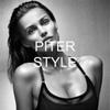 Beauty salon | PiterStyle | Салон красоты