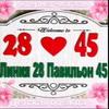 Нгуен Ван Тхонг 28-45