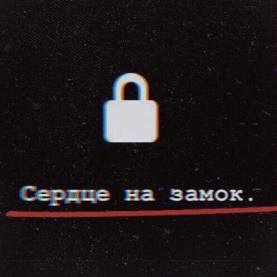 Евгения Алексеева, Владимир