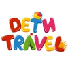 Детские лагеря на Deti-Travel.ru