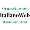 ItalianoWeb