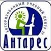 """Учебный Центр """"Антарес"""""""