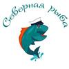 Северная-рыба.рф   Новосибирск