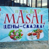 "Park-bar ""MASAL"""
