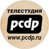Православная Юридическая Помощь