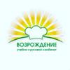 Учебно-курсовой комбинат «Возрождение»