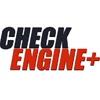 Чип-тюнинг Чебоксары | Диагностика и ремонт авто