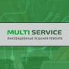 Multiservice - сервисный центр в Киеве