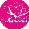 Доставка цветов Калуга | Салон цветов Магнолия