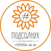 Цветы Всеволожск доставка СПб