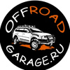 OffRoadGarage.ru