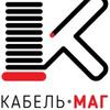 Kabelmag Proektkompania