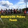 EnduroOk Pskov Team