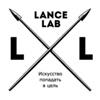 """Веб-студия """"Lancelab"""" г.Кемерово, г.Новосибирск"""