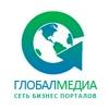 ГлобалПЕРМЬ.ру