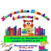 Богучанская Детская библиотека