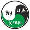 """Тренинг Татьяны Мужицкой """"Зеркало"""" в Москве"""