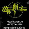 MUZZONE.KZ Музыкальный магазин МузZone Астана