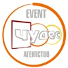 "Event-агентство ""100 Чудес"""