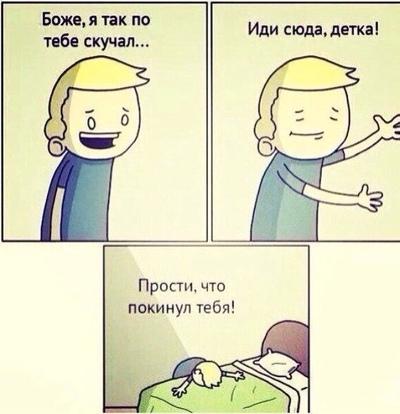 Владимир Карапуд, Кривой Рог