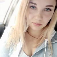 АнастасияАндрусенко