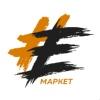 #EGOист маркет   Оригинальная одежда из Германии