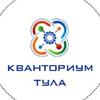 """Детский технопарк """"Кванториум"""" Тула"""