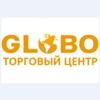 Торговый центр Globo - акции и скидки Минска!