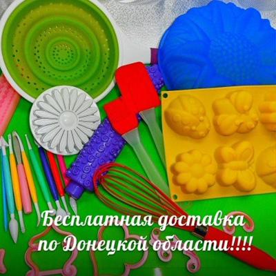 Хозяюшка Домашняя, Горловка