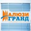 Жалюзи, рулонные шторы Красноярск