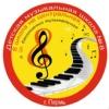 Детская музыкальная школа № 8