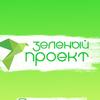 Зеленый проект УГАТУ