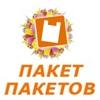 "Интернет-магазин ""Пакет пакетов"""