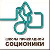 Школа прикладной соционики Е. Удаловой