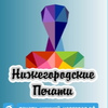 Изготовление печатей штампов в Нижнем Новгороде