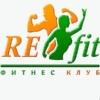 """Фитнес-клуб """"RE:fit"""" 8 Марта"""