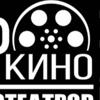 Kinoteatr Mir-Kino-Chernomorskoe