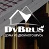 ДВБРУС | Дома из Двойного Бруса